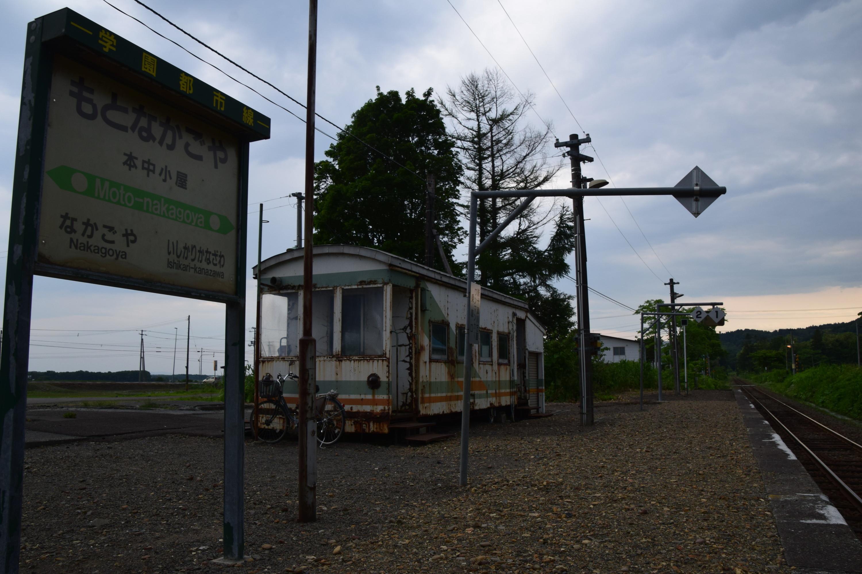 Motonakagoya14.jpg