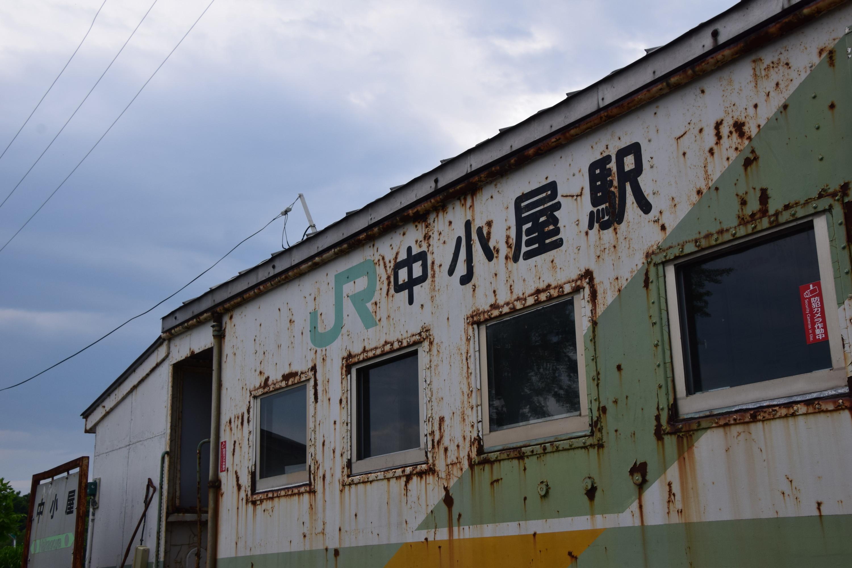 Nakagoya04.jpg