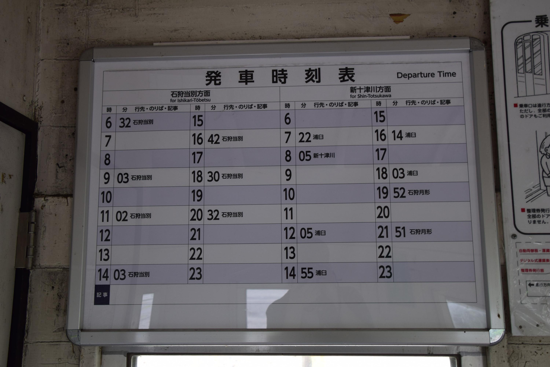 Nakagoya06.jpg