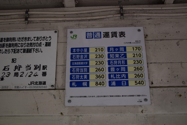 Nakagoya07.jpg