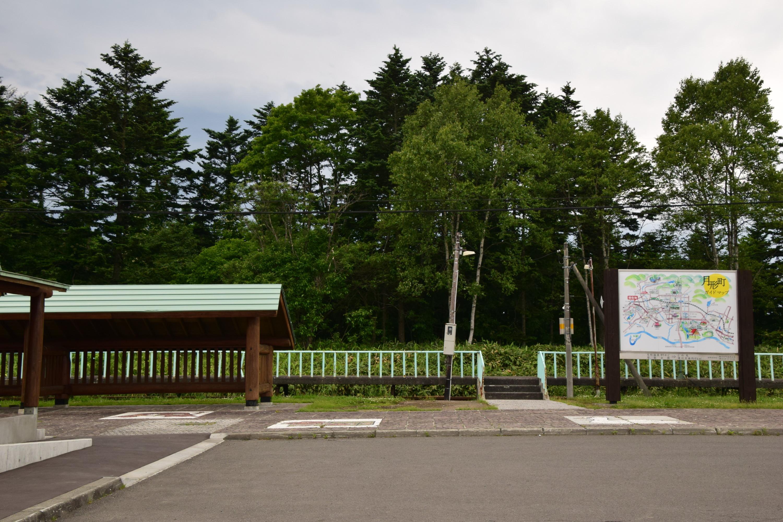 Tsukigaoka02.jpg