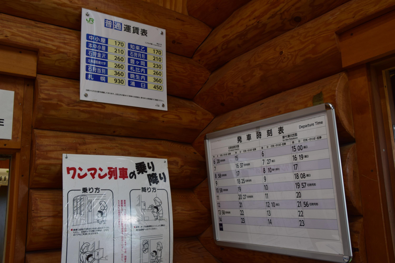 Tsukigaoka04.jpg
