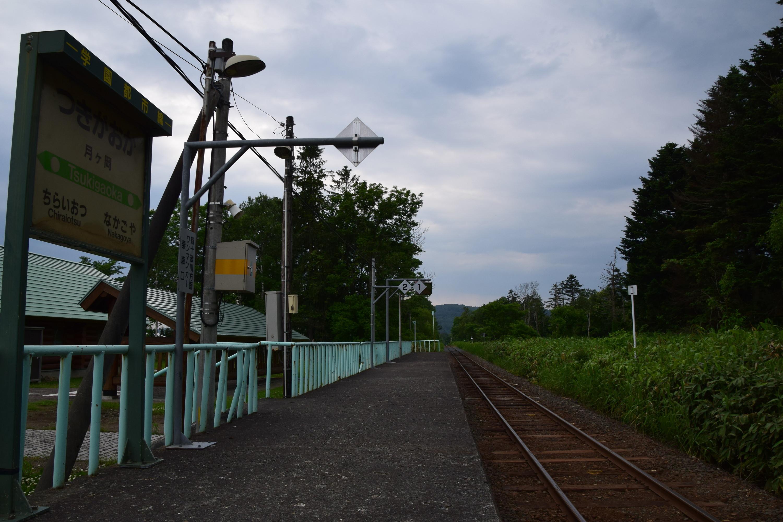Tsukigaoka07.jpg