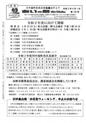 IMG_20200324_0001.jpg