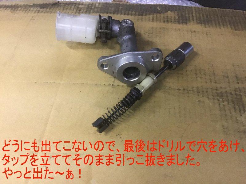 GTO_CLUCHkoukan_imamurasan42.jpg