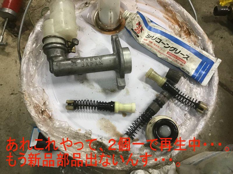 GTO_CLUCHkoukan_imamurasan45.jpg