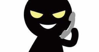 5451-340迷惑電話