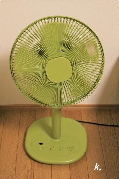 緑の扇風機