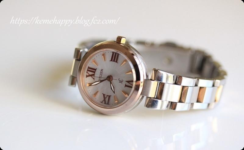 仕事用の腕時計