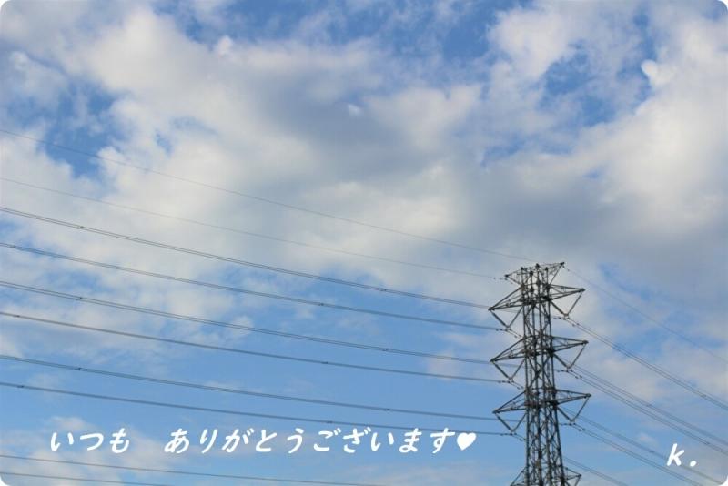 グリーティング8月1日の空