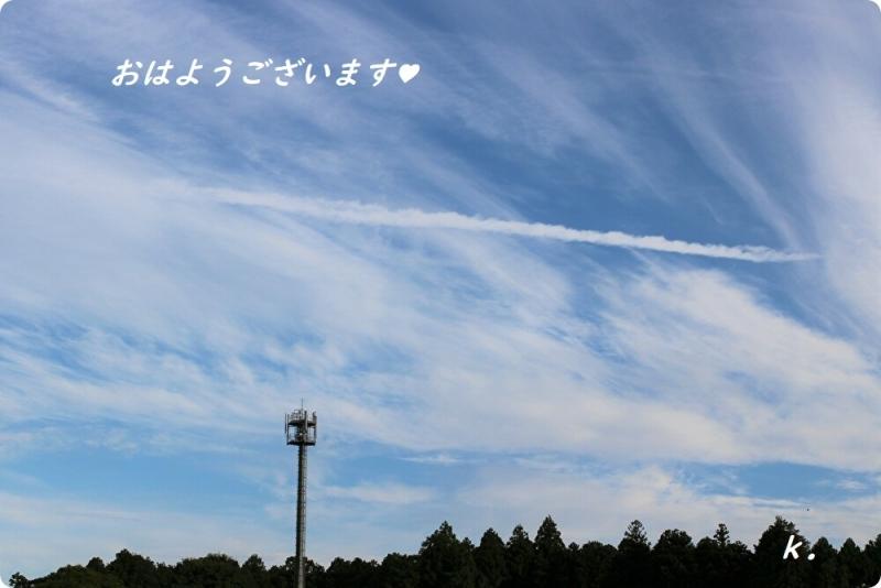 20201018朝の空