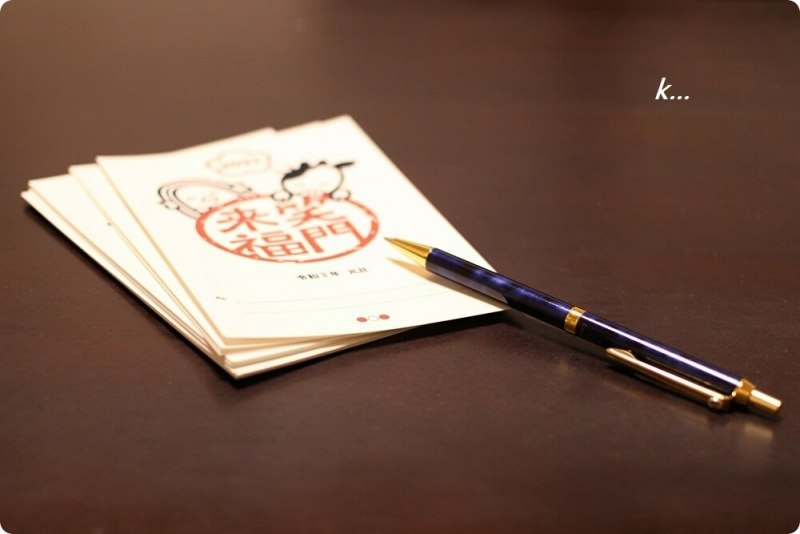 年賀状とペン