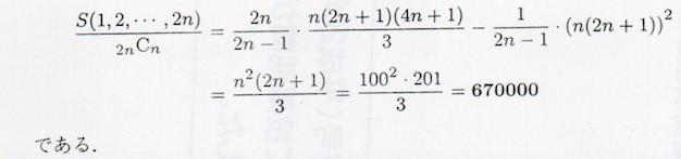 差の2乗の平均値001