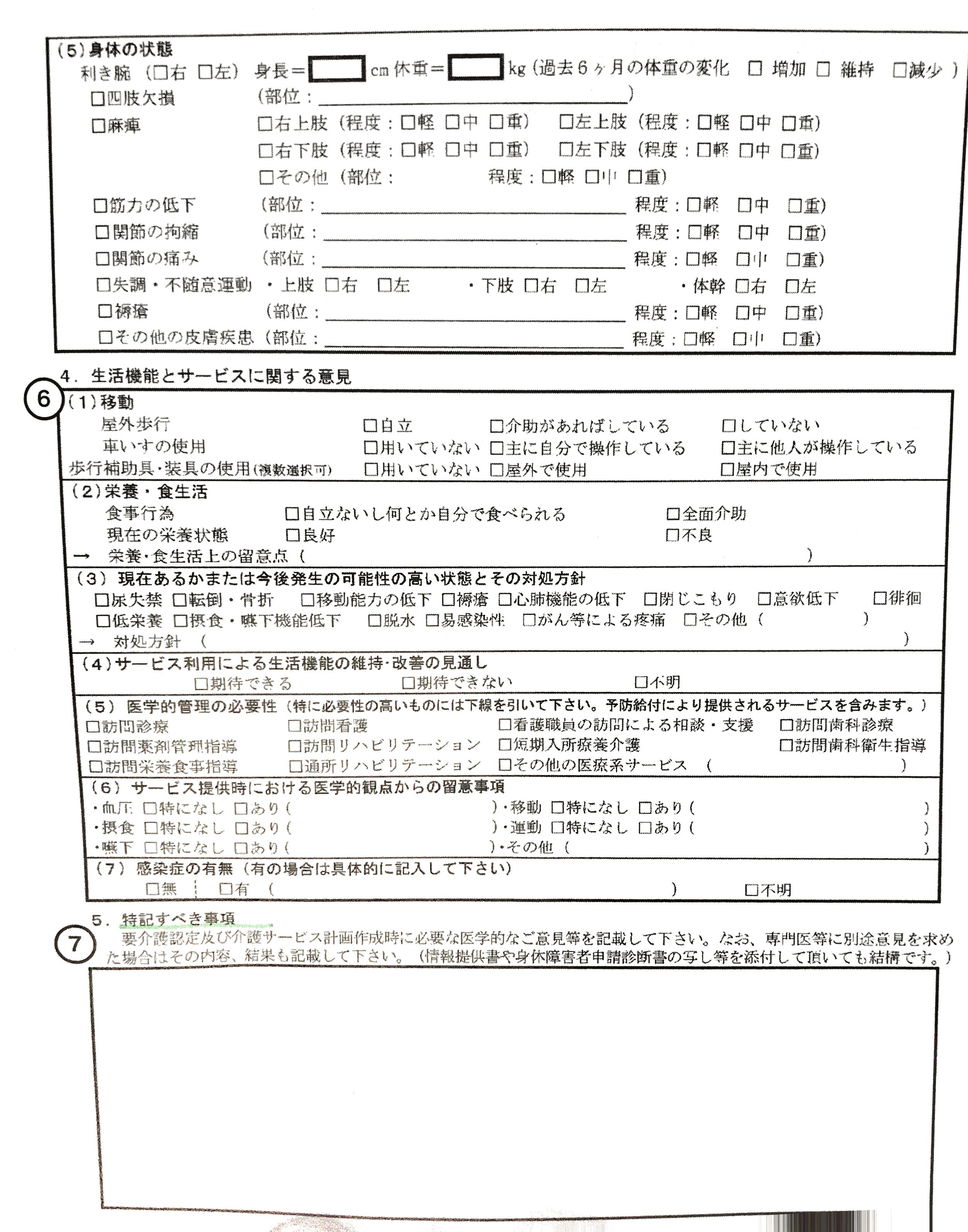 395b196653a8acde407b.png
