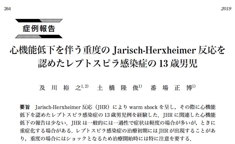 JHR0011.png
