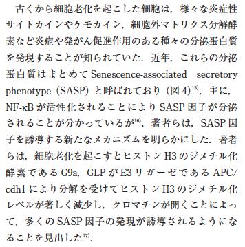 SASP202087.png