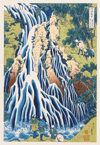 kirifuri_waterfall_on_mount_kurokami_in_shimotsuke_province.jpg