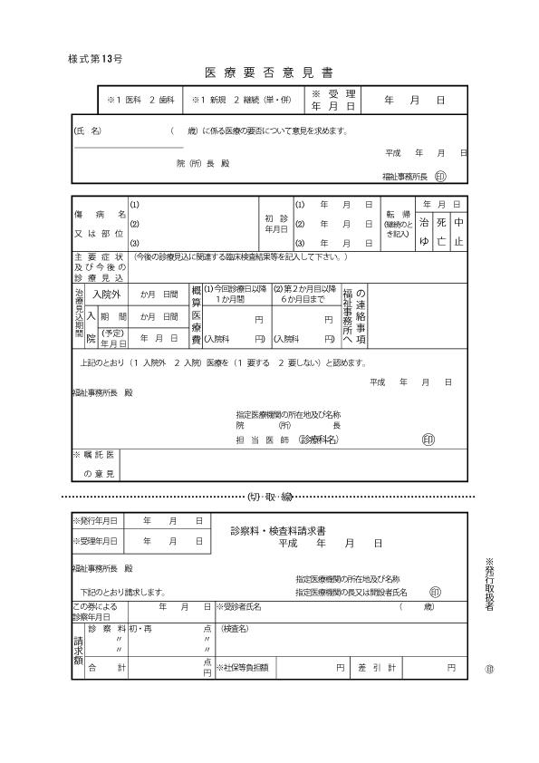 tokyo_yohiikensho_yoshiki13.jpg