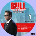 BULL/ブル 心を操る天才 シーズン3 1
