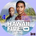 Hawaii Five-0 シーズン9 4
