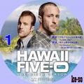 Hawaii Five-0 シーズン9 1