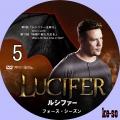 LUCIFER/ルシファー <フォース・シーズン> 5