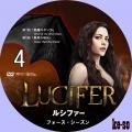 LUCIFER/ルシファー <フォース・シーズン> 4