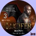 LUCIFER/ルシファー <フォース・シーズン> 3
