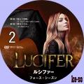 LUCIFER/ルシファー <フォース・シーズン> 2