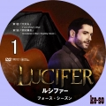 LUCIFER/ルシファー <フォース・シーズン> 1