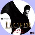 LUCIFER/ルシファー <フォース・シーズン> d