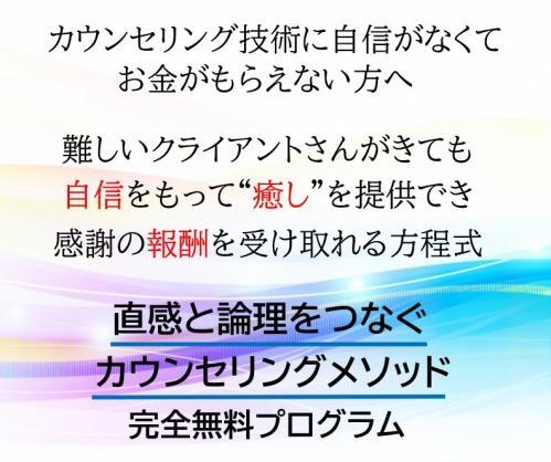fc2blog_20201102221548229.jpg