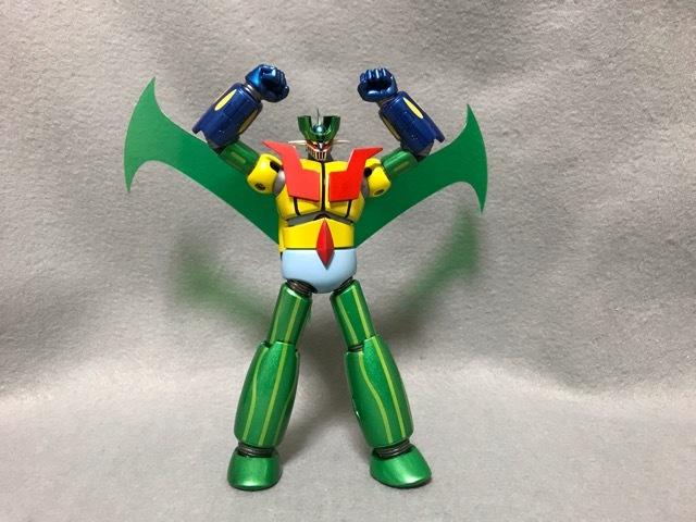 スーパーロボット超合金 マジンガーZ 鋼鉄ジーグカラー