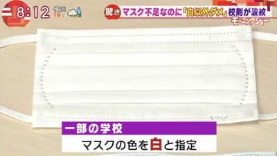 [韓国の反応]日本では学生に白いマスクを強制しているらしいですね「韓国ネット民」こう見ると我々の悪い風習は日本から来たものだとわかりますね01