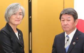 [韓国の反応]茂木氏、韓国は適切対応を コロナ検査「独島」請願で「韓国ネット民」「独島」と名付けて世界に出荷しましょう。日本の外務大臣が勝手に宣伝してくれるんだから