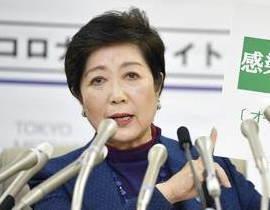 [韓国の反応]こっそりと日本が韓国を真似て感染者をホテルで隔離「韓国ネット民」韓国方式は間違っていると散々言っていたのにね…ふふふ