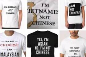 [韓国の反応]「私は中国人ではない」Tシャツに中国ネチズン激怒「韓国ネット民」中国人が自分用にいっぱい買うんじゃないか?