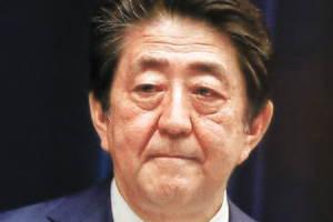 [韓国の反応]安倍首相、東京などに緊急事態宣言公式発令「国民の行動変えなくては」韓国ネット民「今更韓国の方式をまねるのは手遅れだから武漢方式をまねるのがよいだろう…ふふふ」