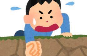 [韓国の反応]日本に対して、我々から手を差し伸べるのはいかがでしょうか?「韓国ネット民」そう思うなら個人で行えばいいだけの話