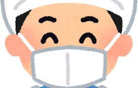 [韓国の反応]アベノマスクが日本で配布されたそうですね「韓国ネット民」第二次大戦時に使ってたのを掘り出してきたんじゃないか?