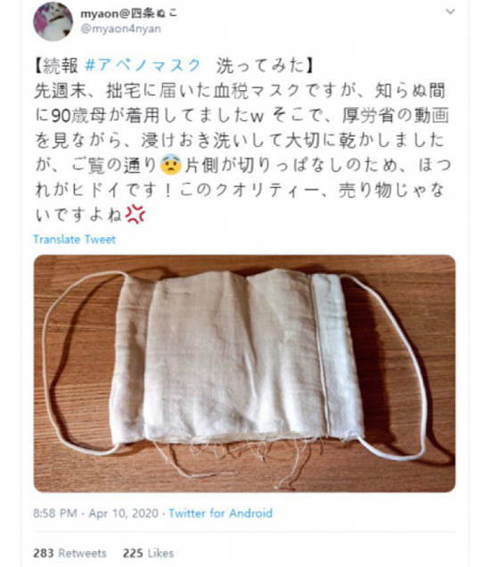 [韓国の反応]アベノマスクが日本で配布されたそうですね「韓国ネット民」第二次大戦時に使ってたのを掘り出してきたんじゃないか?2