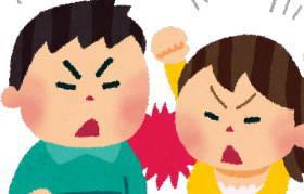 [韓国の反応]韓国と愛憎関係にある国ってどこだろう?「韓国ネット民」