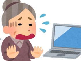 [韓国の反応]なんで日本はコンピュータがここまで遅れているのだろうか?「韓国ネット民」国民性ゆえに、十分機能している社会システムを変更するのに激しい抵抗を覚えるのだろう