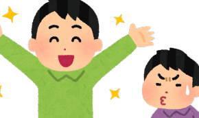 [韓国の反応]日本メディア「韓国総選挙は与党圧勝で韓日関係の改善は難しい」と報道「韓国ネット民」日本がこのようにあたふたしている様子ならば、私たちはよくやったといえるだろう