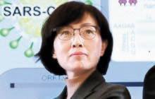[韓国の反応]コロナウィルスの治療のカギを見つけたキム・ピッネリ教授はノーベル賞は取れるでしょうか?「韓国ネット民」こういうのを「捕らぬ狸の皮算用」っていうんだよ(笑)とってから騒ごうよ