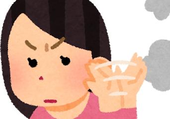[韓国の反応]日本はいつから「嫌韓」になったのでしょうか?「韓国ネット民」李明博の独島訪問と「天皇は謝罪すべき」発言以降、嫌韓コンテンツが多くなりましたね