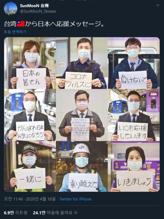 [韓国の反応]ドイツにマスクを100万枚送って無視された台湾の近況「韓国ネット民」他の先進国は面と向かって中国に物が言えないから世界第三位の日本を頼らざるを得ないのだ