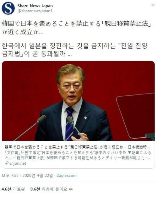 [韓国の反応]日本で本当に「親日賞賛禁止法」が制定されると話題になっているようですね「韓国ネット民」こんな記事を信じるなんて頭がどうかしてるのかよ・・・ふふふ、こんな連中のどこを賞賛しろっていうんだよ2