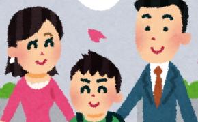 [韓国の反応]新型コロナで9月入学・新学期 首相「前むきにさまざまな選択肢」「韓国ネット民」まだ近代国家として成立していない韓国を日本が植民地支配していた名残を今でも改革できずに残っていたなんて!