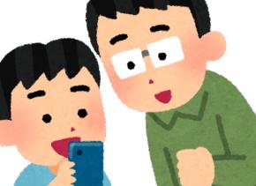 [韓国の反応]日本は韓国の20年先の未来の姿である言葉に共感しますか?「韓国ネット民」すでに別の方向に発展していてこんな言葉は全く意味をなさなくなっている